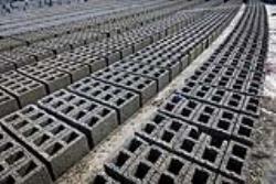 طرح توجیهی تولید بلوکهای سیمانی