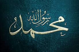 دانلود تحقیق زندگانی حضرت محمد